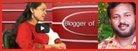 Bloggers' inverview