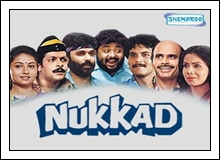 (Episode-13) Nukkad 