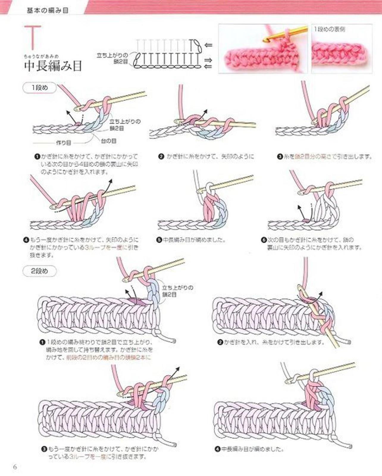Вязание крючком с пошаговыми