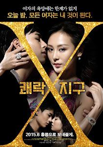 鴨王(The Gigolo) poster