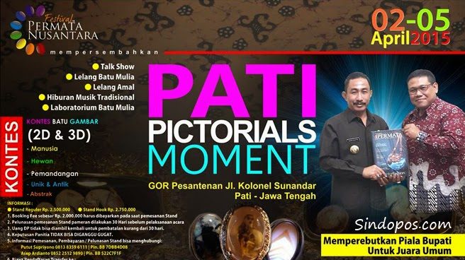Pati Pictorials Moment