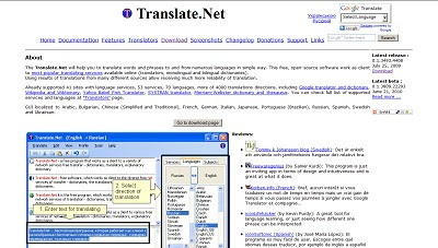 Translate.Net, Dictionary