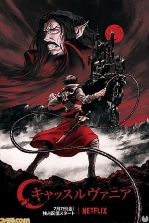 Castlevania - 1ª Temporada Desenhos Torrent Download capa