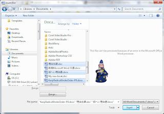 Cara Menggabungkan File Terpisah di Microsoft (MS) Office Word