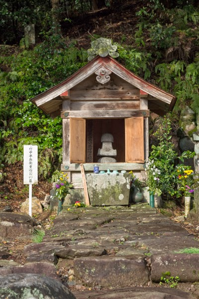 Tomb stone of Shigeharu Takenaka