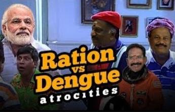 Ration vs Dengue Atrocities | TN Government Troll | Video Memes