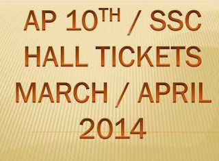 Download Manabadi AP10th / SSC Exam Hall Tickets March 2014 at www.manabadi.com