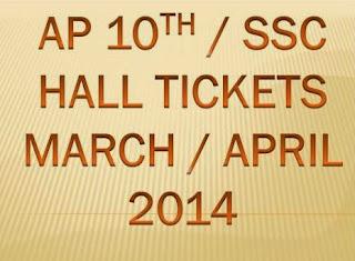 Download Manabadi AP10th / SSC Exam Hall Tickets March 2014 at www.manabadi.com