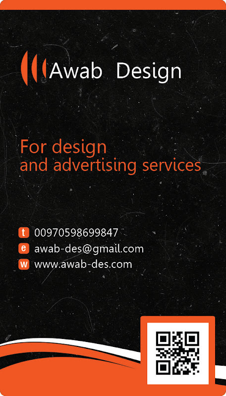 بطاقات Business Cards