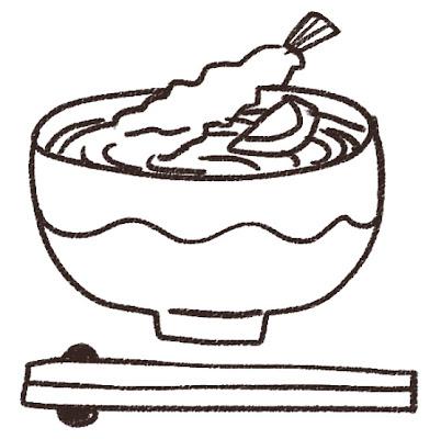 年越しそばのイラスト「海老天そば」線画