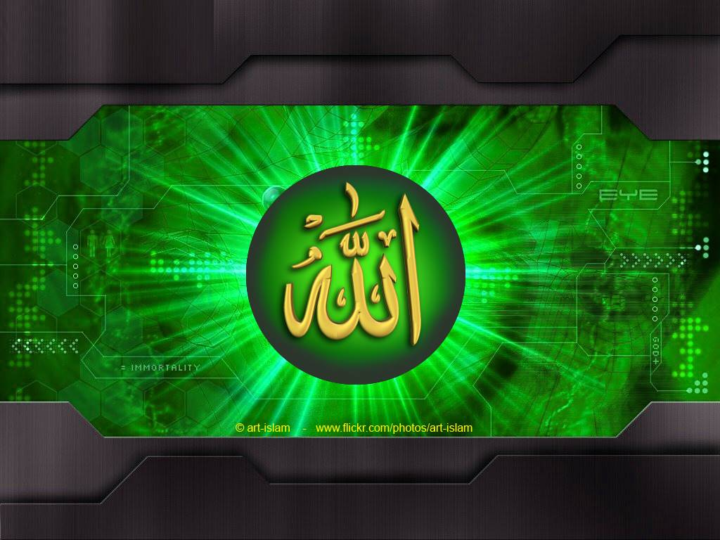 islami wazaif allah 39 s name wallpapers