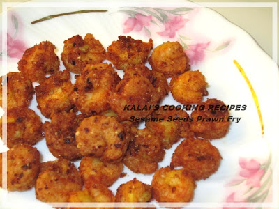 Sesame Seeds Prawn Fry | Crispy Deep Fried Prawn with Sesame Seeds | இறால் வறுவல்