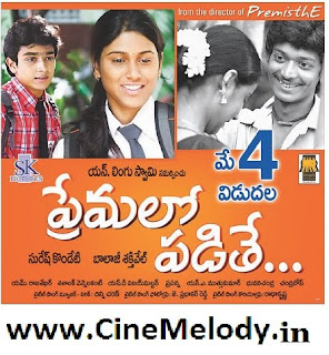Premalo Padithe Telugu Mp3 Songs Free  Download -2012