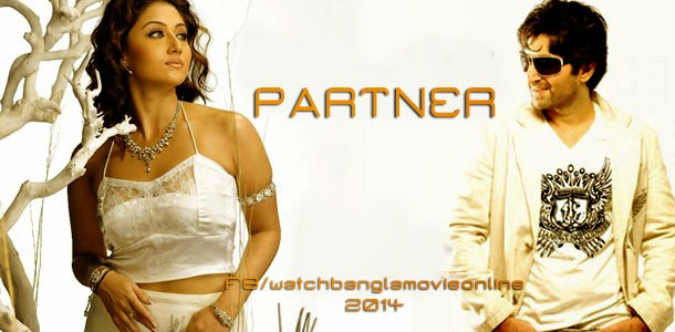 naw kolkata movies click hear..................... Partner+by+Jeet+and+Swastika+Mukherjee+fULL+MOVIE