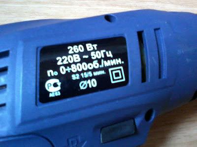 Шуруповёрт Диолд ЭШ-0 26Н, характеристики, фото