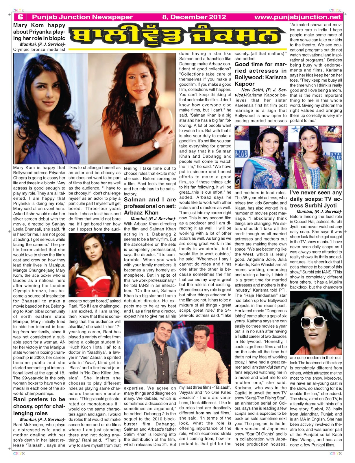 essay daily soaps In this article, you will know about different effects of serial and daily soap on indian minds here you will know that which type of shows manipulate your mind in which way.