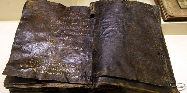Bible in which 'Jesus predicts coming of Muhammad (PBUH)' unearthed in Turkey