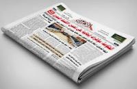 وظائف الاهرام الاسبوعي اعلانات مبوبة عدد الجمعة 8-11-2013