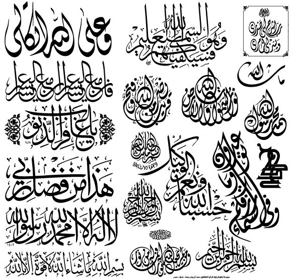 wallpaper islamic art. wallpaper islamic art.