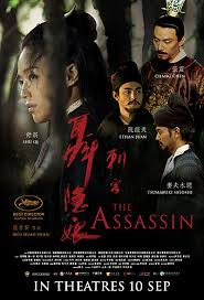 assassination 2015 english subtitles