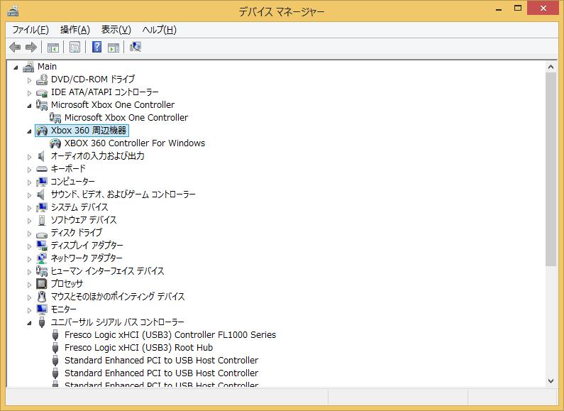 ソフトウェア ダウンロード | Microsoft Accessories