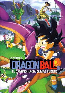 Dragon Ball: El camino hacia el más fuerte (1996)