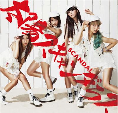 SCANDAL  - Taiyou Scandalous Download
