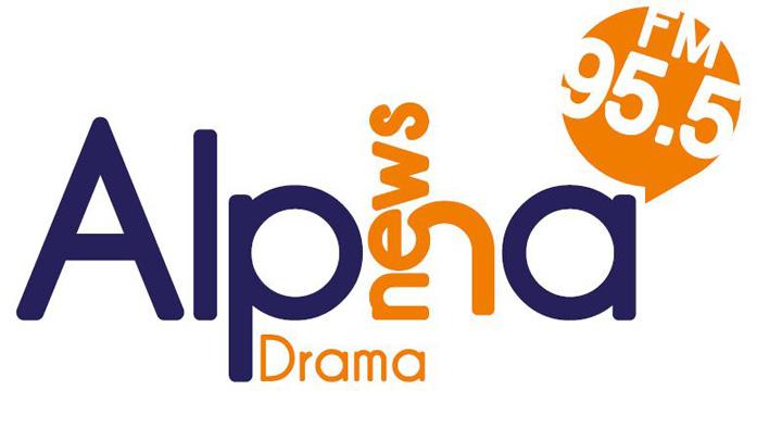 ALPHA NEWS DRAMA 95,5