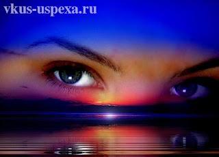 Про цвет глаз, оттенки глаза, характер по цвету глаз