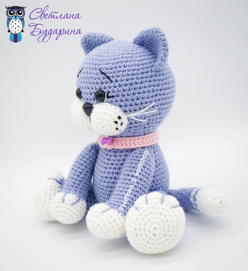 Crochet kitten toy
