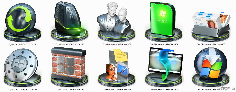 Download free software Stardock Deskscapes 3.5 Full Patch