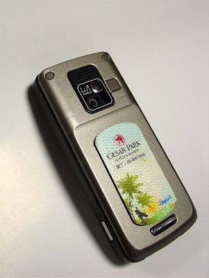 手機止滑貼