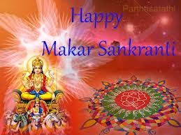 makar sankranti wish beautiful images download