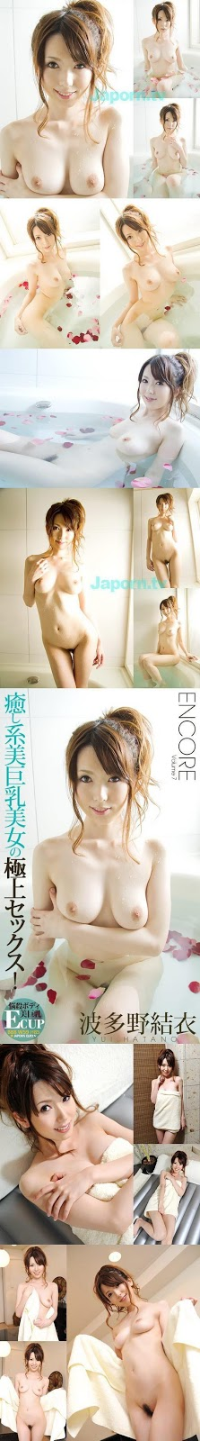 Encore Vol. 7 – Yui Hatano (S2MBD-007) (Blu-Ray), Taiwan Cele-brity Sex Scandal, Sex-Scandal.Us, hot sex scandal, nude girls, hot girls, Best Girl, Singapore Scandal, Korean Scandal, Japan Scandal