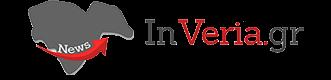 Inveria.gr - Ειδησεογραφικός Κόμβος Ημαθίας