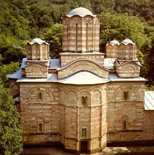 Ravanica Monastery,Ortodox, Serbia