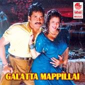 Galatta Mappillai