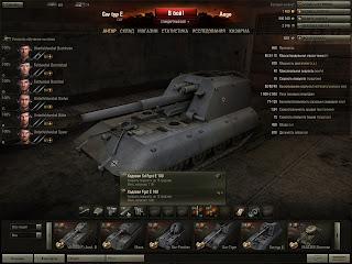 World of Tanks Gw Typ E