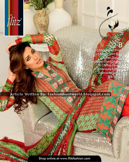 Mehvish Hayat Sheen Lawn 2015