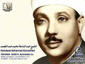 الشيخ عبدالباسط عندما تعشق القرآن