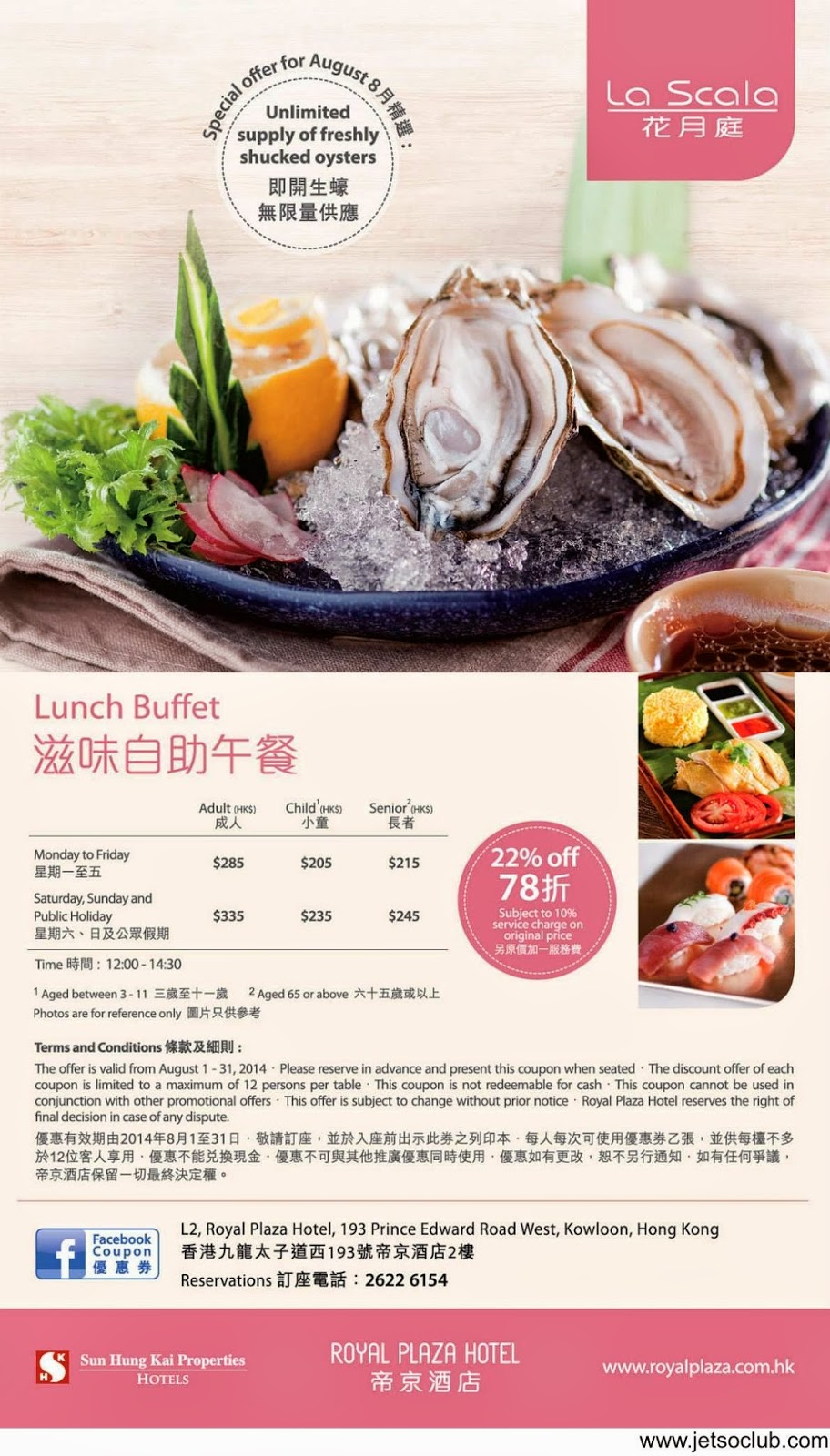 Royal buffet coupons