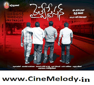Railway Station Telugu Mp3 Songs Free  Download -2012