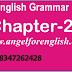Chapter-24 English Grammar In Gujarati-SIMPLE PRESENT TENSE