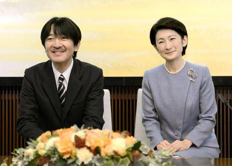 Prince Akishino Princess Kiko