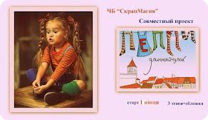 """""""Пеппи Длинныйчулок"""""""