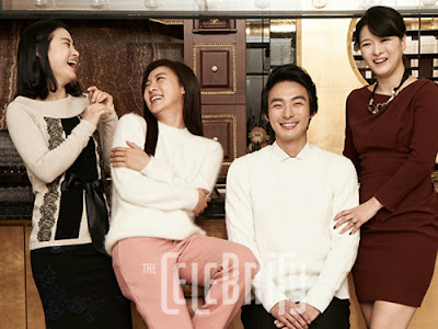 Ha Ji Won - The Celebrity Magazine January Issue 2014