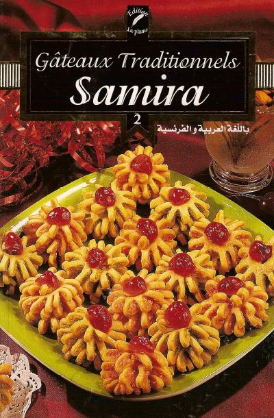 Samira - Gâteaux Traditionnels 2 Samira+gateaux+traditionnels+2