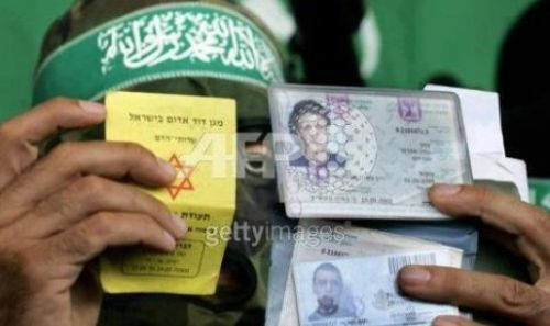 Kartu identitas 2 tentara Israel yang ditangkap Al-Qassam