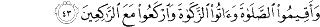 QS. Al Baqarah ayat [2:43]
