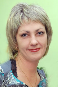 Костылева Ольга Николаевна